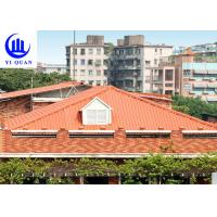 Buy cheap Hot Sale  Synthetic Resin Roof Tile PVC Plastic Spanish Roofing Cover For Villa product