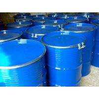 Buy cheap Methyl Phenyl Silicone Oil from wholesalers