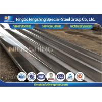 Buy cheap JIS GB Flat Precision Ground Steel Bars , P20 / 1.2311 Standard Steel Plate product