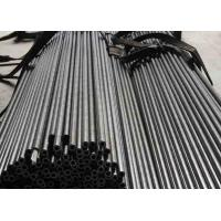 Quality Stainless Steel Cold Drawn Seamless Tube for sale