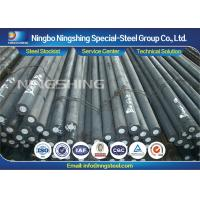 Buy cheap DIN 16MnCr5 / 16MnCrS5 Alloy Steel Bar Black / Machined Steel Round Bar product