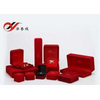 Buy cheap Square Red Velvet Jewelry Box Set Easy Clean For Earring / Necklace Storage product