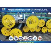 Buy cheap Machined Round 4145H Alloy Steel Bar for Lifting Sub / Stabilizer product