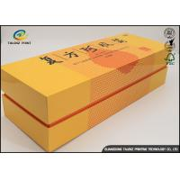 Buy cheap Gift Boxes Cardboard Packaging Box Custom Paper Cardboard Boxes For Packing product