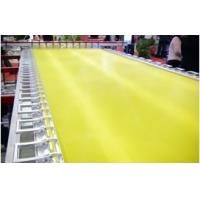 Buy cheap Polyester screen printing mesh 350 ,380,420 mesh replace Sefar bolting cloth product