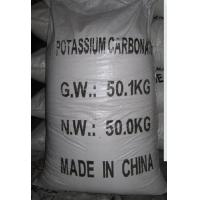 China Potassium Carbonate 98.5% made in China on sale