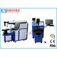 Buy cheap Metal Pipe Yag Laser Welding Machine 200W 0.2mm - 2mm Spot Adjustment Range product