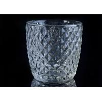 Buy cheap Diamond Shape decorative candle holders Embossed glass tealight candle holders product