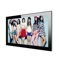 China Super Slim Shopping Mall Digital Signage Wall Mount , Lcd Advertising Player wholesale