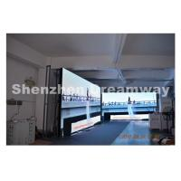 Buy cheap 6 mm Outdoor Advertising LED Display, SMD2727 Outdoor Nationstar LED Screen from wholesalers