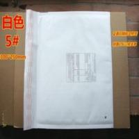 Buy cheap 5# kraft paper bubble envelope 300 x250 aviation packet printing cn22 shockproof bag product