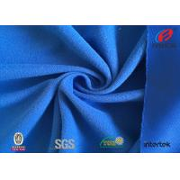 China Embossed Super Polyester Tricot Knit Fabric School Uniform Material Navy Blue on sale