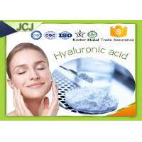Buy cheap CAS 9004-61-9 Pharmaceutical Grade Steroids Powder Hyaluronic acid product
