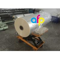Buy cheap One Side Corona Treatment Glossy Laminating Film / BOPP Cold Laminating Film product