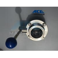 China Food Class Butterfly Valve Manufacturer in China (ACE-DF-5D) on sale