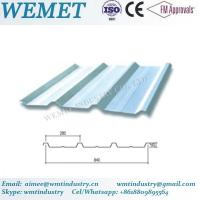 Buy cheap Corrugated steel sheet for steel structure building facade WMT-35-280-840 product