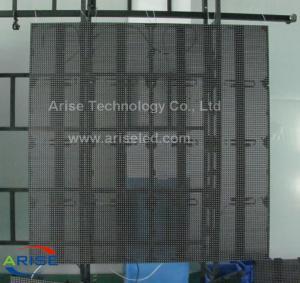 Buy cheap P25-1R1G1B LED Mesh Displays/Curtain LED Display OutdoorLED Curtain Display P16 P25 P40 P5 product