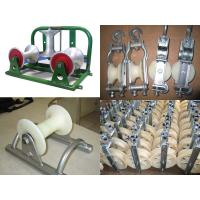 Buy cheap Cable roller, galvanized,Cable roller with ground plate,Cable Guides rollers product