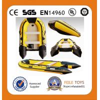 Buy cheap Inflatable fishing boat,inflatable boat,inflatable motor boat,speed boat product