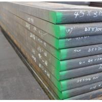 Buy cheap Carbon Steel 1050 Steel Plate product