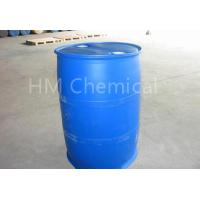 Buy cheap 1,2-Bis(Dimethylamino) Ethane TEMED~TMEDA Polyurethane Catalyst 99% CAS 110-18-9 product