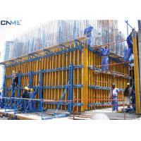 Buy cheap High Loading Capacity Climbing Formwork System OEM / ODM Acceptable product