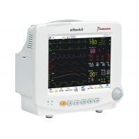 """Buy cheap 8.4"""" LCD TFT Screen Patient Monitoring System MTouch 6 ICU Compact Design product"""