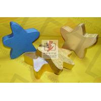Buy cheap Nuts Food Grade Paper Gift Box Blue Moisture Proof Star Shape product