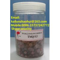 China Rubber Chemicals-high-purity Rubber Antioxidant TMQ/RD, HENAN KAILUN CHEMICAL CO., LTD. on sale