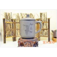 Buy cheap Personalized Yixing Zisha Teapot Handmade Purple Clay Tea Cup Black Color product