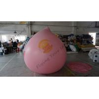 Quality 2m High Peach Fruit Shaped Balloons For Kids Party Birthday CE UL for sale