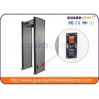 Buy cheap Professional Alarm Door Frame Metal Detector 70KG Network support for Gym product