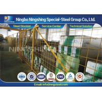 Buy cheap H11 / 1.2343 / SKD6 ESR Steel Forged Blocks with 100% UT Passed product