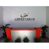 Shanghai Xishun Electric Co.,Ltd