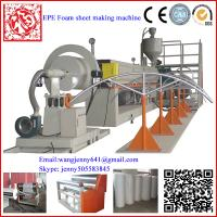 Buy cheap EPE Foam sheet making machinery product