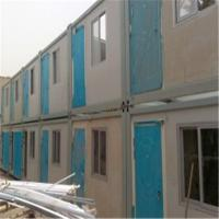 Buy cheap Steel Structural ISO Standard Prefabricated Container House Prefabricated Steel Houses product
