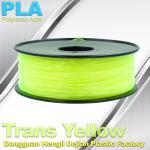 Buy cheap PLA Filament  3d printer filament 1.75 / 3.0 mm PLA 3d print filament product