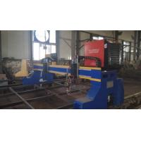 Buy cheap Heavy Type CNC Flame Plasma Cutting Machine Straight Angle 4m Cutting Length product