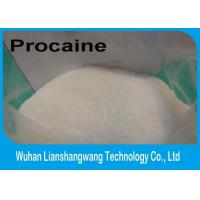China Custom Clear Colourless Local Anesthetic Drug Procaine White Crystals wholesale
