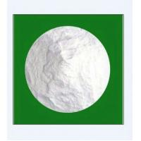 Buy cheap Food Grade Instantized BCAA product