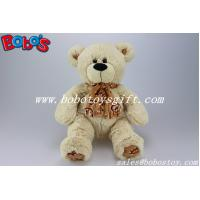 Buy cheap Yangzhou Manufactured Plush Stuffed Toy Brown Teddy Bears with Low Price product