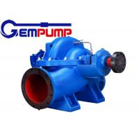 Buy cheap High pressure Double suction split casing pump diesel  electric driven product