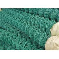 Buy cheap Green Flat Wire Mesh , 2x2 Chain Link Fence Mesh For Building Material product
