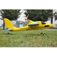 Buy cheap Operate Easily Mini 2.4Ghz 4 Channel RC Aerobatic Aircraft EPO Brushless RTF ES9902A product