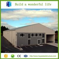 Buy cheap China industrial building plans prefabricated used storage sheds sale product