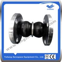 Buy cheap Double ball rubber expansion joint product