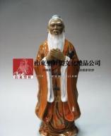 Yellow Porcelain 30cm Confucius Statue