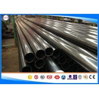 Buy cheap Seamless Pipe Cold Drawn Steel Tube 4340 Alloy Steel Material WT 2-50mm product