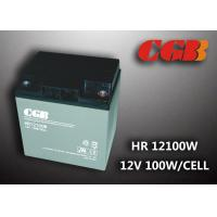 Buy cheap 12V 28ah High Rate Rechargeable Vrla Battery , Agm Separator Sealed Deep Cycle Battery product