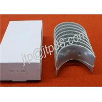 Buy cheap AR12251 Heavy Duty Engine Parts Main Bearing Set 3014055 For K38 KT38 KTA38 product